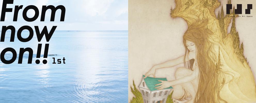 左:松浦 歩《@guam》(部分)2012、右:漆原夏樹《秘密の庭》(部分)2013