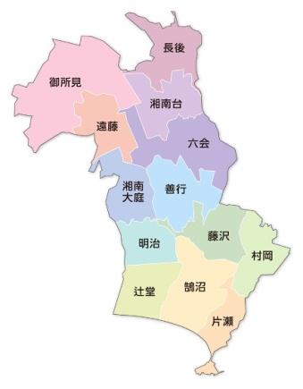 魅力いっぱいの13地区 ~知って実感、「郷土愛あふれる藤沢」 藤沢市は、東京から50キロ圏に位置