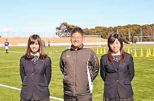 サッカー 藤沢 日 部 大 藤沢市サッカー協会