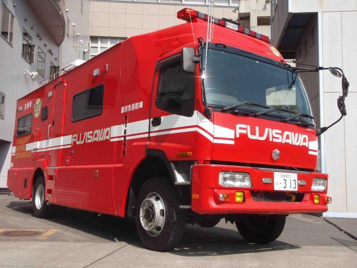 藤沢市消防局